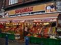 Food Shop on Electric Avenue - geograph.org.uk - 430378.jpg