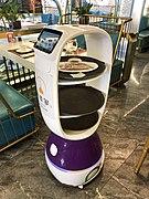 Food delivery bot at Pamir Restaurant Beijing West Railway Station Branch (20200120174123).jpg