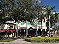 Former F W Woolworth Store Downtown Hollywood Florida (8452838607).jpg