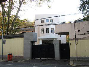 Wang Jingwei - Former residence of Wang Jingwei in Nanjing.