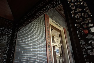 file former yamen building of kowloon walled city viewing from