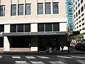 Fort Worth Star-Telegram Building.jpg