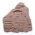 Fragment with names of Akhenaten and Meketaten MET 57.180.71.jpg