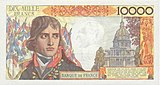 France 10000 francs Bonaparte 02.jpg
