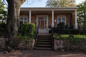 Grant Park, Atlanta - Front of the Lemuel P. Grant Mansion, second-oldest house in Atlanta