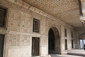 Khas Mahal (Red Fort) - Image: Fuerte Rojo Delhi India 46