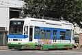 Fukui Railway 802.jpg