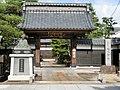 Fukusho-ji (Shibata, Niigata).JPG