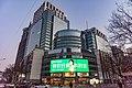 Fulllink Plaza, Beijing (20201223170255).jpg