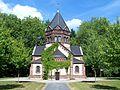 Göttingen Stadtfriedhof Kapelle.JPG