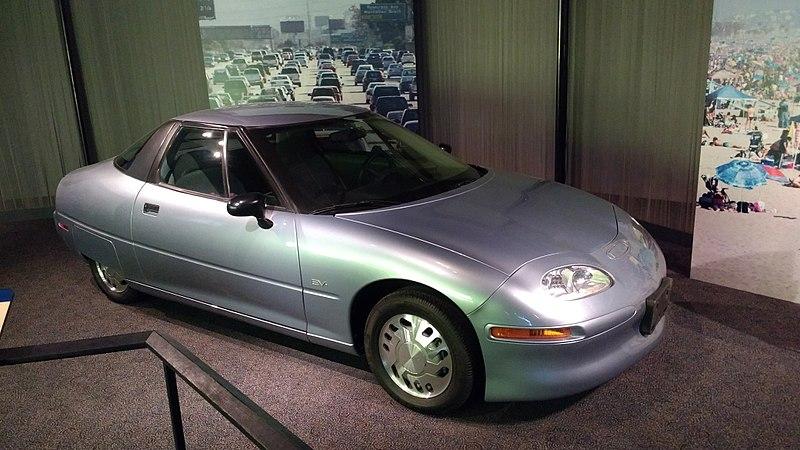 File:GM EV1 2017.jpg