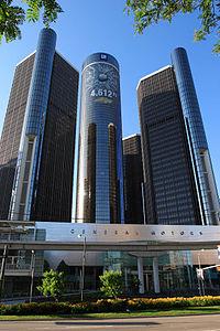 GM HQ