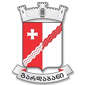 Gardabani Municipality - Image: Gardabani gerbi