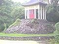 Garden Building - panoramio.jpg