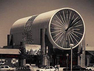 Cergy–Saint-Christophe station - Cergy–Saint-Christophe station