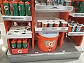 Gatorade display at Dick's Sporting Goods 01.jpg