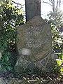 Gedenkstein zum 50. Jahrestag Lemsahler Dorfplatz.jpg
