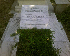 Tikka Khan - Tikka Khan's grave at Army graveyard, Rawalpindi