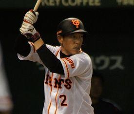 Giants Ibata 2.JPG