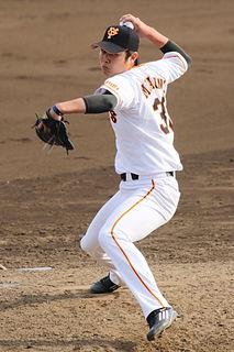 Ryosuke Miyaguni Japanese baseball player