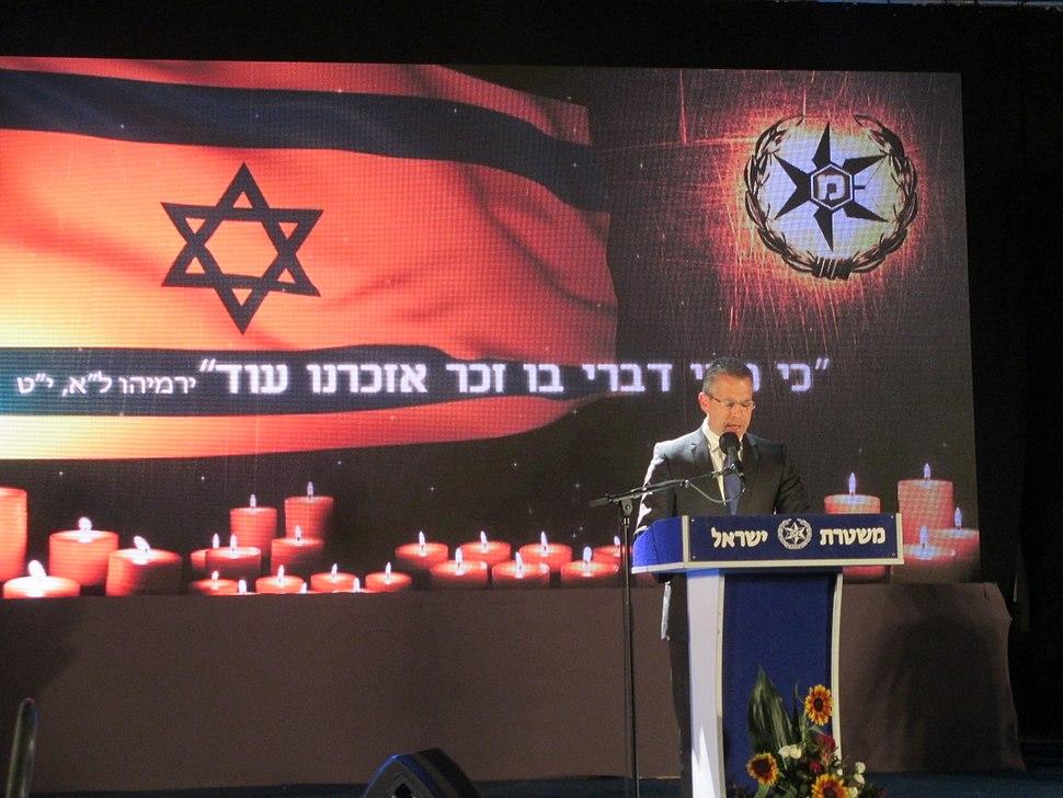 Gilad Erdan (2)