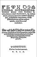 Glagolica Tübingen 1562.jpg