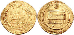 Gold dinar of al-Radi, 323 AH.jpg
