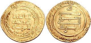 Ar-Radi Abbasid caliph
