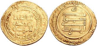 Ar-Radi - Gold dinar of ar-Radi