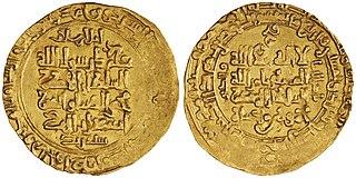 Mahmud I of Great Seljuk 4th Seljuk Sultan (r. 1092–1094)