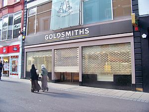 Goldsmiths (retailer) - Goldsmiths jewellers on Commercial Street in Leeds, West Yorkshire.