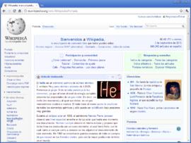 Google Chrome: ¿un navegador espía?