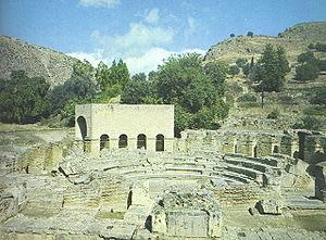 Gortyn code - Image: Gortyn Amphitheatre