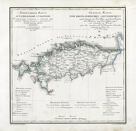 German and Russian map of the Governorate of Estonia Governorate of Estonia 1820.jpg