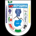 Grb Merošine, druga interpretacija.png