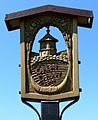 Great Dalby village sign - geograph.org.uk - 1354854.jpg