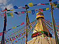 Great Stupa of Bodnath, Kathmandu valley, Nepal.jpg