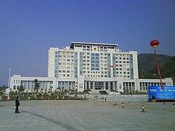 Guangxi Pingxiang new gov's building.JPG