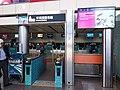 HK 中環 Central MTR 香港站 Hong Kong Station 登車大堂 concourse January 2020 SSG 11.jpg