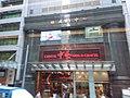 HK Bus 101 view 中環 德輔道中 Des Vouex Road Central August 2018 SSG 03.jpg