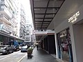 HK Causeway Bay 銅鑼灣 CWB 百德新街 Paterson Street January 2019 SSG 14.jpg