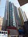 HK Causeway Bay 銅鑼灣 CWB 軒尼詩道 Hennessy Road January 2019 SSG 07.jpg
