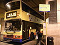 HK Chai Wan Siu Sai Wan evening 藍灣廣場 Island Resort Bus Terminus CityBus 85 sign.jpg