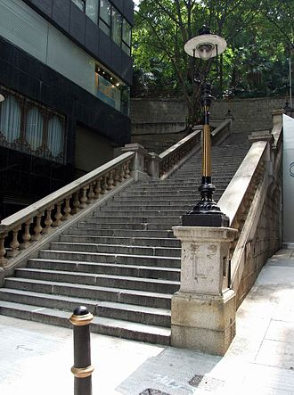 Declared monuments of Hong Kong - Image: HK Duddell Street The Stone Steps
