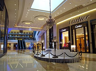 Elements, Hong Kong - Metal Zone has several luxury stores
