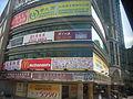 HK Hung Hom Fisherman's Wharf shops 8.JPG