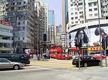 HK Junction MorrisonHillRoad TinLokLane.JPG