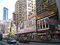HK MK Mong Kok Nathan Road mall.JPG