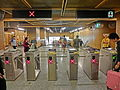 HK MTR 港鐵 上環站 Sheung Wan Station interior Payment control system gates Nov-2013.JPG