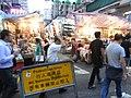 HK Mong Kok night Dundas Street Tung Choi Street Oct-2012.JPG